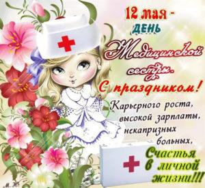 Рефтинская городская больница